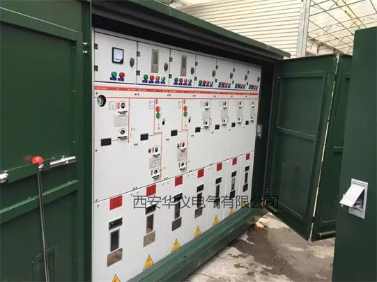 首页 产品展示 兰州高压环网柜厂家  参数 高压环网柜是为提高供电