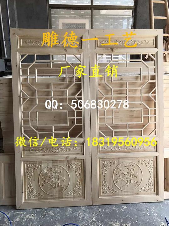 密度板雕花屏风,入门玄关屏风,花格雕刻,雕花板鞋柜,中式花格顶,中式