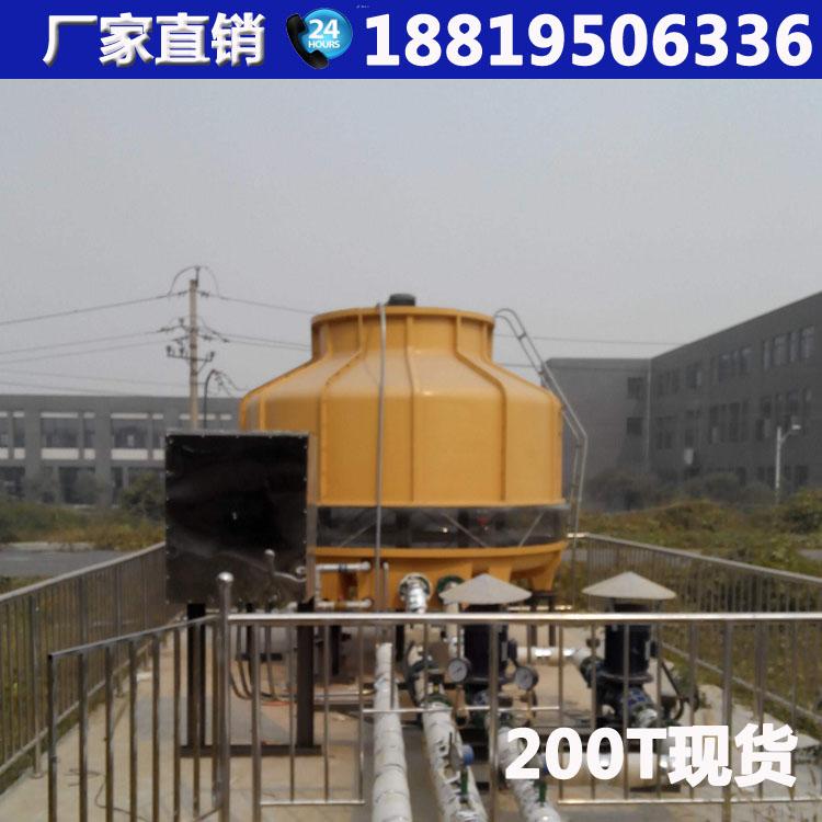 200T冷却塔