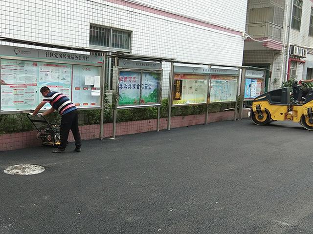深圳福永瀝青道路施工隊