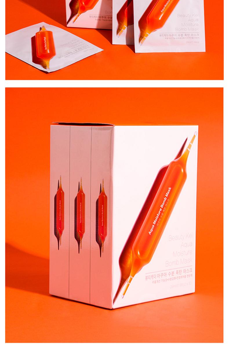血橙面膜廠家