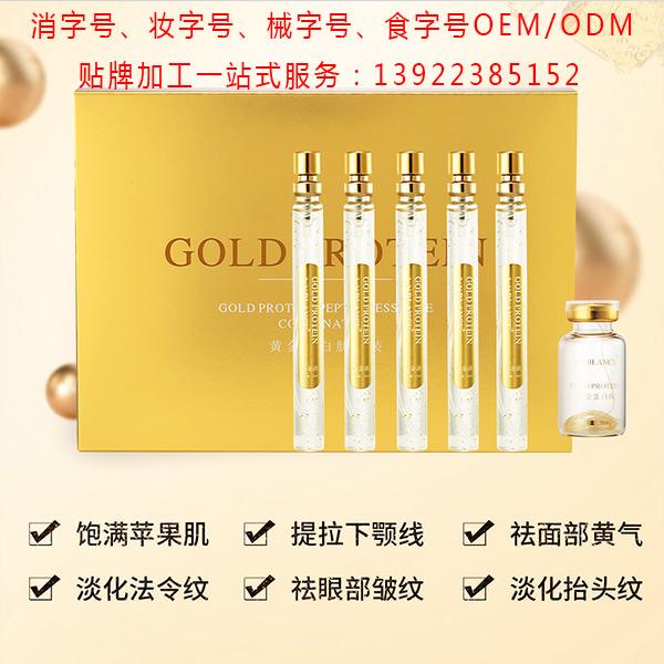 黃金線雕生產廠家