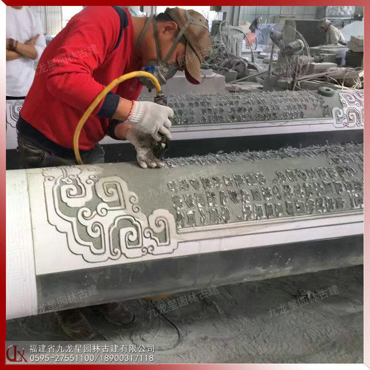 石材圓柱刻字圖