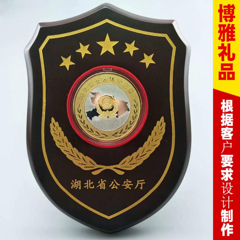 十佳民警獎牌