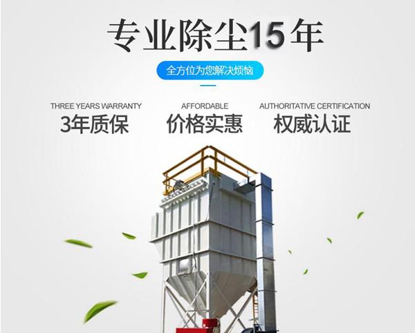 袋式除塵器,生物質鍋爐除塵器