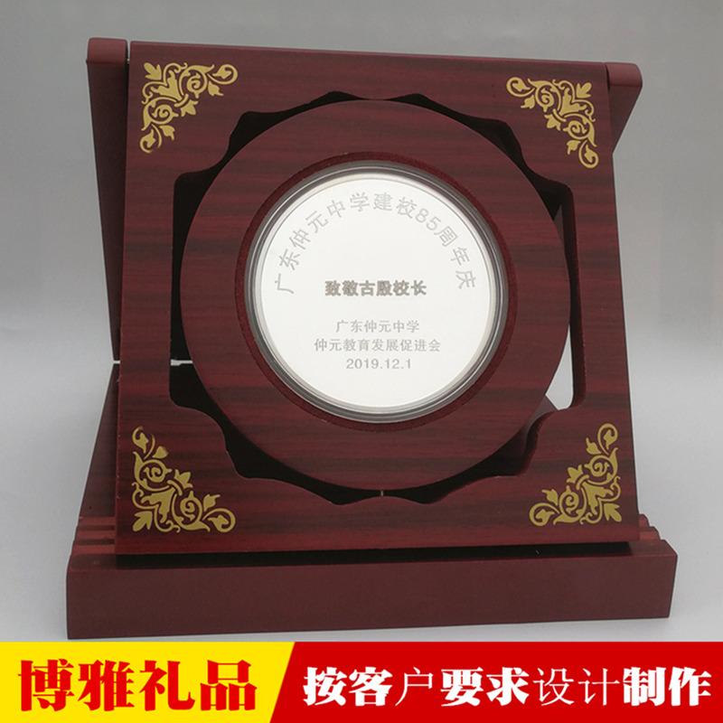 老师表彰纪念品