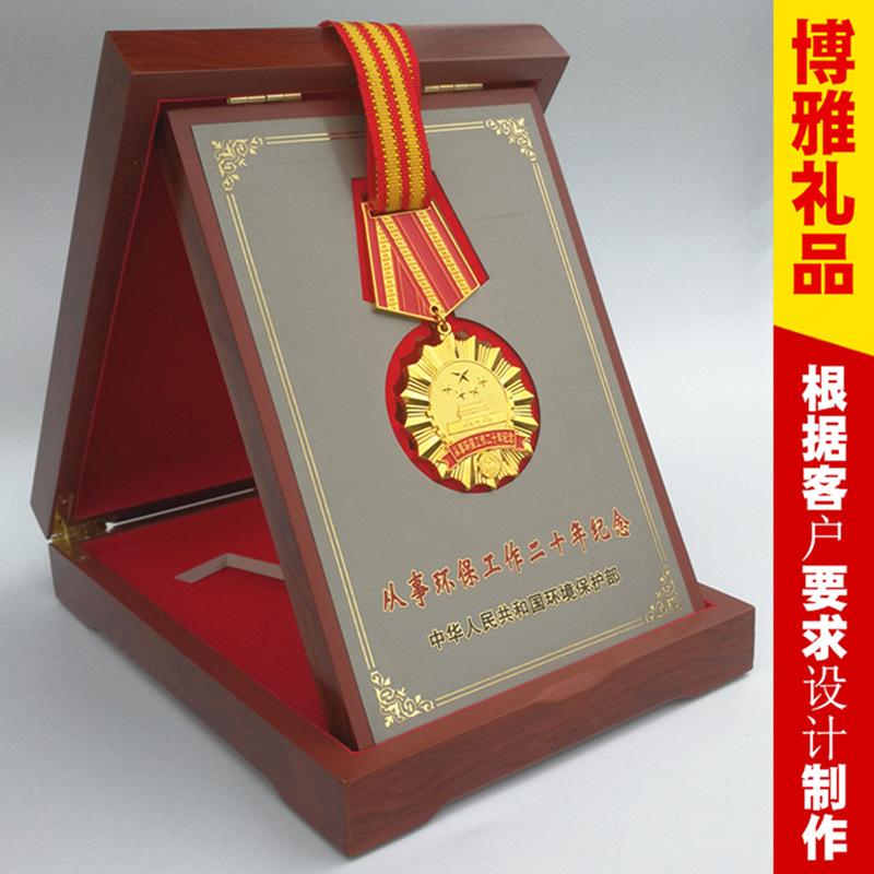 环保工作三十年纪念章